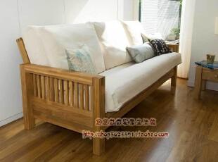 出口宜家 白橡柞木 实木沙发 全实木  双人/三人  床/沙发/沙发床,沙发,