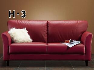 日本沙发 皮艺沙发 多重尺寸可选 小户型沙发 客厅沙发 小沙发,沙发,
