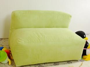 可拆洗/特价懒人椅/送颗粒/双人电脑椅/情侣/懒人沙发/几皮草绿,沙发,