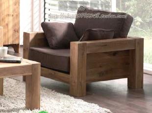 【简意】外贸出口欧洲原单/实木家具/橡木柞木/单人沙发,沙发,