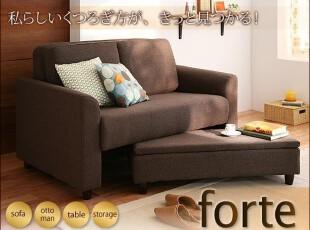 日本沙发 带储物脚蹬 双人沙发 小沙发 宜家风格 布艺沙发,沙发,