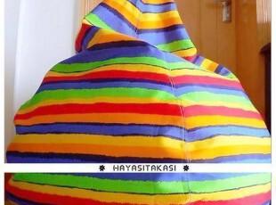 320cm加大懒人沙发特价可爱单人电脑椅特价懒人沙发彩虹条纹,沙发,