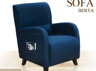 特价布艺简约小户型功能沙发组合 单/双人 椅 宜家多色现代咖啡,沙发,