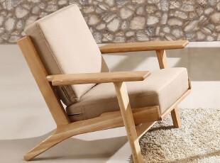 野橡 yeoak  布艺沙发 GE290沙发 真皮沙发 北欧 单人沙发,沙发,