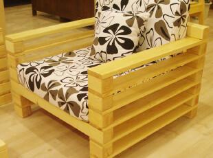 AWE树之语 现代简约北欧松木家具实木 单人积木沙发,沙发,