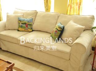 宜家美式时尚田园布艺曼妙旅途爱克托百搭三人沙发 工厂特价直销,沙发,