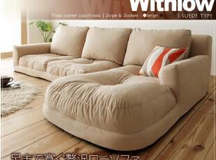 组合地板沙发 宜家布艺沙发 懒人沙发超柔软舒服型沙发,沙发,