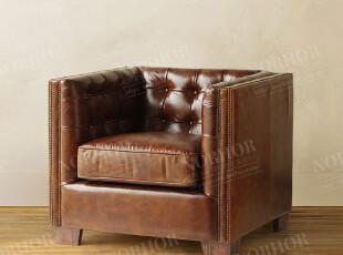 顶级品质家具/国际大牌同步/罗凯堡全牛皮仿旧古典沙发单人位,沙发,