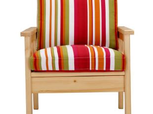 【包物流】喜梦宝松木家具 原木色 单人沙发,沙发,