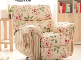 蜜巢功能沙发 单人位布艺功能沙发宜家简约可摇可转沙发包邮803-1,沙发,