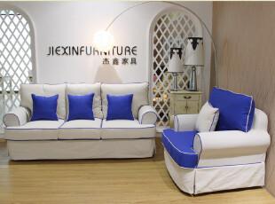 东居 包邮 混搭 地中海布艺沙发 简欧沙发 爱琴海 宝蓝配白 组合,沙发,