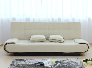 三祺/沙发床双人/折叠特价沙发/宜家布艺1.5米折叠/1.2米折叠 809,沙发,