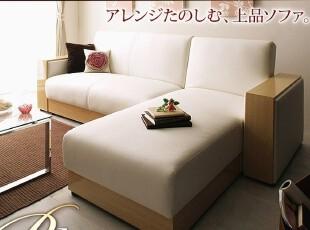 双扶手 多功能带抽屉皮艺/布艺沙发床 带贵妃椅折叠组合沙发床,沙发,