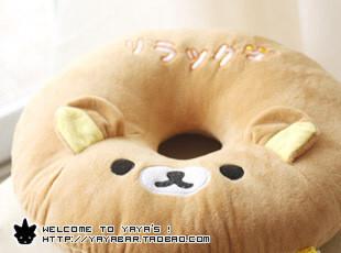特 日单 Rilakkuma轻松熊 洋葱圈美臀坐垫|椅垫 0.3kg,沙发垫,
