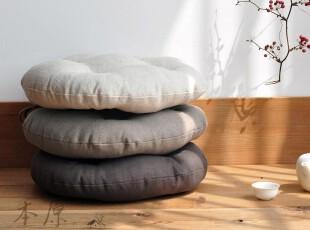 本原 亚麻加厚坐垫飘窗垫窗台垫圆形垫椅子垫沙发垫可订定做,沙发垫,