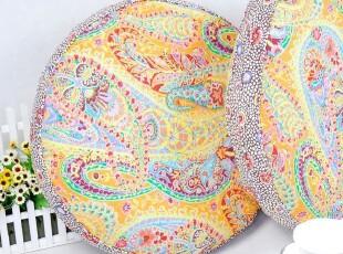 花样时光  橙色凤尾大圆垫蒲团飘窗垫坐垫,沙发垫,