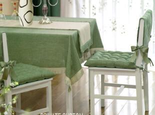 桌布同款椅垫椅背巾/椅子套餐椅套/短款椅背巾/笋绿系列A/定制,沙发垫,