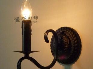 【鱼水灯饰】欧式铁艺单头蜡烛壁灯 特价热卖新款 过道灯 床头灯,灯具,