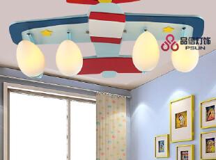 包邮儿童灯飞机灯儿童吸顶灯创意儿童灯具卧室灯饰2554C,灯具,