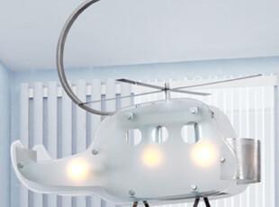 麦盾包邮直升飞机卡通儿童房灯卧室灯书房创意儿童吊灯吸顶灯,灯具,