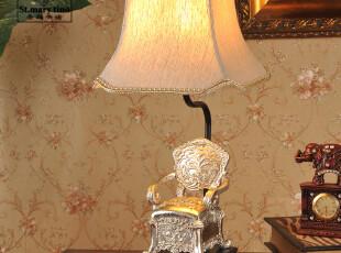 圣玛帝诺欧式创意家具造型个性台灯卧室雕花儿童布艺床头台灯,灯具,