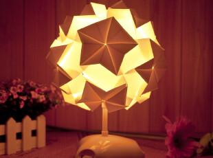 创意折纸台灯 DIY小夜灯七彩灯 卧室床头灯 情人节礼物送男女,灯具,