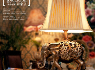 芮诗凯诗 新品特惠7折 大象招财复古东南亚树脂镂空欧式卧室台灯,灯具,