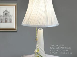 婚庆婚房田园卧室客厅床头灯台灯百合花浮雕马蹄莲台灯B款,灯具,