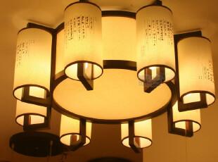 泰古仿古典灯饰现代中式灯具羊皮灯吸顶灯餐厅饭厅灯卧室灯客厅灯,灯具,