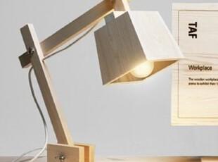 丹麦 Muuto 新北欧设计 创意可爱木头桌灯/台灯 Wood Lamp,灯具,