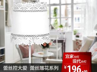 贝特家 宜家现代简约时尚台灯 蕾丝雕花客厅卧室书房床头灯具灯饰,灯具,
