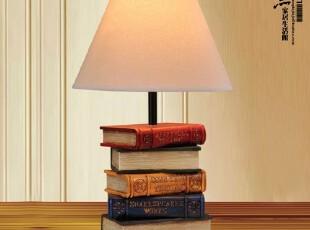 欧式复古台灯 卧室床头灯客厅书房装饰灯 古典简约美式书本灯特价,灯具,