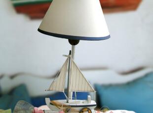 三冠【地中海风格 装饰】实用小家俬白色帆船形简约台灯YQ1600,灯具,