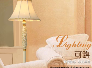 【可路】欧式灯 落地灯 树脂复古灯饰 厂家直销特价B0011-1d,灯具,