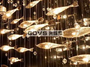 光维思餐厅灯后现代简约玻璃鱼群吊灯全国最美的海洋灯饰吊灯F220,灯具,