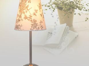 淘金币 【凸柏】现代简约时尚灯饰 书房学习台灯卧室床头 包邮,灯具,