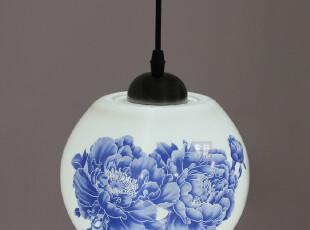 中式新古典单头薄胎陶瓷吊灯 阳台灯楼梯灯卧室灯具玄关灯饰 包邮,灯具,