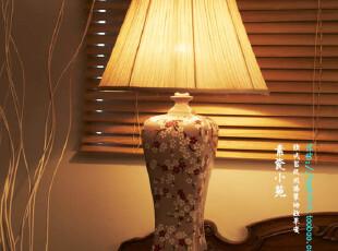 欧式宫廷复古装饰灯具 高雅红梅盛雪陶瓷台灯床头灯书房灯 特惠价,灯具,