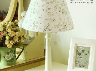 欧式韩式乡村田园布艺实木柱卧室床头台灯B6009 清新甜美小碎花,灯具,