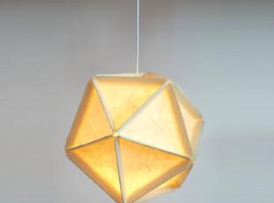 areaware Icosa 絨布吊燈罩,灯具,