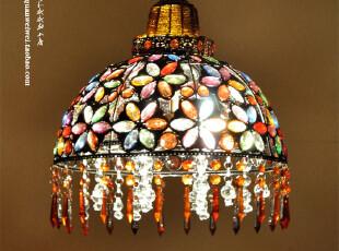 尼泊尔花瓣铁艺吊灯/欧式田园地中海/蒂凡尼/酒吧餐厅店面装饰,灯具,