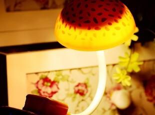 淘宝创意站节能感应灯LED 蘑菇灯床头灯小夜灯插电光控,灯具,