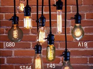 爱迪生仿古烟火灯泡吊灯 复古怀旧灯泡组合吊灯 ST64 T45 G80 A19,灯具,