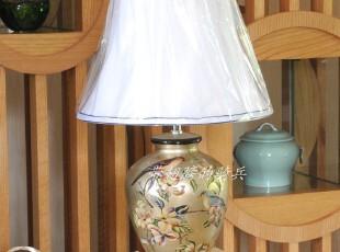 包邮 新款欧式田园花鸟陶瓷客厅书房台灯饰摆设家饰工艺新房礼品,灯具,