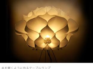 Artecnica Phrena 2芙瑞娜-桌燈(現貨),灯具,