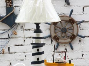 地中海家居风格装饰摆件蓝白灯塔台灯/床头灯/工艺灯/乔迁礼品,灯具,