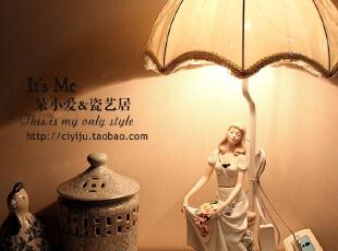 包邮 欧式田园陶瓷台灯 卧室床头灯 陶瓷蕾丝公主台灯 床头灯,灯具,