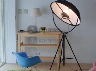 【设计师的灯】现代简约米兰经典卫星灯 Fortuny 摄影棚 落地灯,灯具,