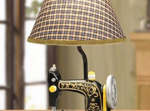 田园台灯 现代台灯 卧室台灯 床头台灯 缝纫机台灯,灯具,