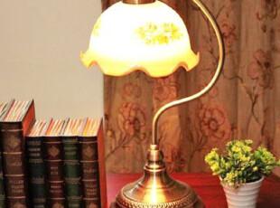乐逗英伦玫瑰 经典复古款式美克美家风格金属台灯磨砂玻璃灯罩,灯具,